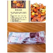 黑毛猪五花肉(1.5kg/包)