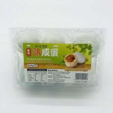 熟咸蛋(360g/6pcs)