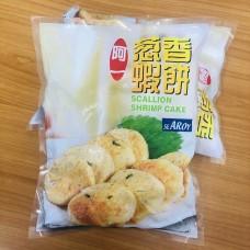 葱香虾饼(500G/包)