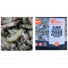 精装老虎虾(2kg/盒)
