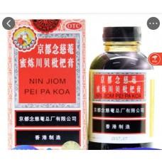 川贝枇杷膏(150毫升)