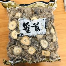 香菇(100G/袋)