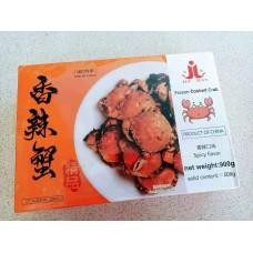 香辣蟹(900G)