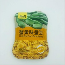 蟹黄味蚕豆(75G)
