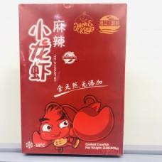 麻辣小龙虾(1盒900G)