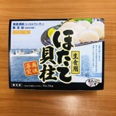 北海道刺身带子