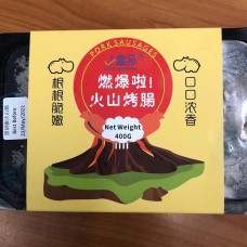 台湾香肠(原味)400G