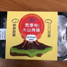 台湾香肠(蒜味)400G
