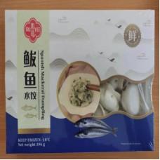 鲅鱼水饺(396G)