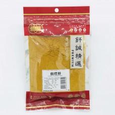 咖喱粉(100G)