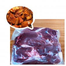 黑毛猪前后腿肉(约2kg/包)