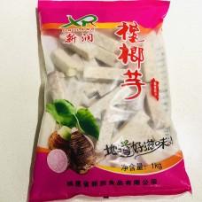 槟榔芋头(500G/袋)