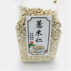 生薏米(500G)