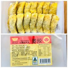 蛋饺(14粒)