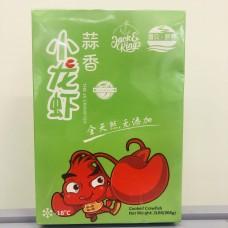 蒜香小龙虾(1盒900G)