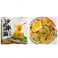 沙县拌面(花生酱)$5/3包